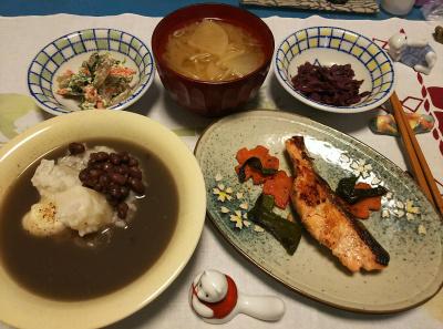 DSC_1177_1212夜-餅入り小豆粥、生鮭焼き、白和え、柴漬け、みそ汁_400.jpg