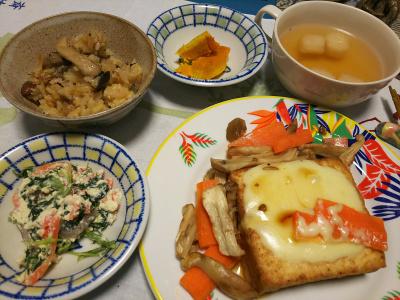 DSC_1094_1206深夜-厚揚げチーズソテー、白和え、カボチャ、サンマオレンジご飯、お吸い物_400.jpg