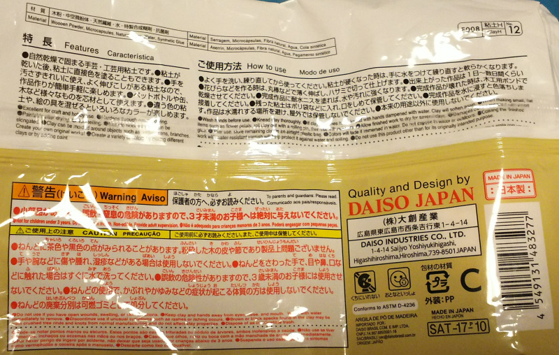 DSC_1196_1202ダイソー木粉ねんど_800.jpg