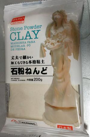 DSC_1248_1222ダイソー石粉ねんど購入_300.jpg