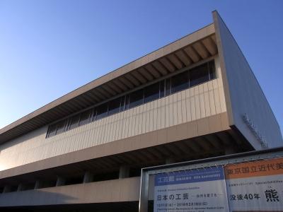 R0032703東京国立近代美術館_400.jpg