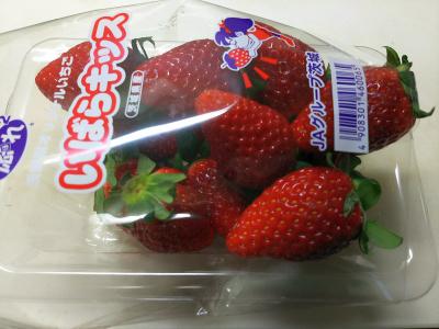 DSC_1369_0111イチゴを買う_400.jpg