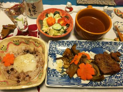 DSC_1375_0111夜-餅入り小豆粥、ビーフステーキ、ポテトサラダ、スープ、日本酒_400.jpg