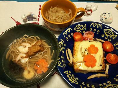 DSC_1382_0112深夜-チーズ厚揚げ焼き、温蕎麦、茹でモヤシ_400.jpg