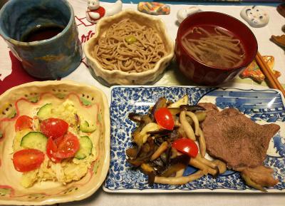 DSC_1401_0113夜-ビーフステーキ、ポテトサラダ、モヤシスープ、蕎麦_400.jpg