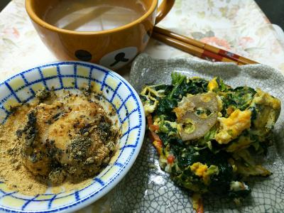 DSC_1520_0131昼-胡麻きなこ餅、ほうれん草卵とじ、スープ_400.jpg