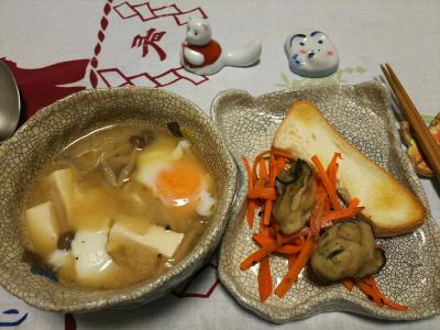 DSC_1542_0204夜-卵豆腐味噌なべ、牡蠣のソテー、カリカリトースト(風邪)_400.jpg