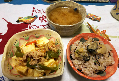 DSC_1652_0220夜-牡蠣ご飯、ポークと厚揚げ炒め、さつま揚げ入りみそ汁_400.jpg