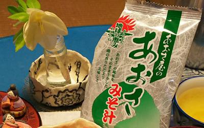 DSC_1706_0302夜-あおさみそ汁、しべの取れたクリスマスローズ_400.jpg