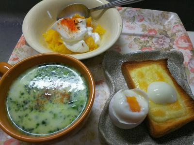 DSC_1767_0314昼-卵トースト、オレンジヨーグルト、ほうれん草スープ_400.jpg