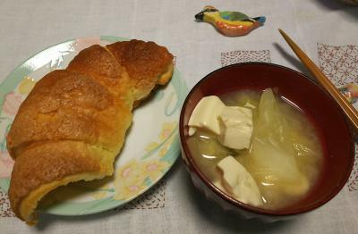 DSC_2076_0418深夜-クロワッサン、豆腐とキャベツのスープ_400.jpg