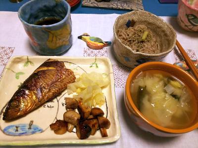 DSC_2081_0419夜-焼きにしん、マッシュルーム、キャベツみそ汁、蕎麦_400.jpg