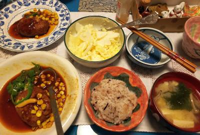 DSC_2225_0425夜-ハンバーグ、ポテト大根サラダ、豆腐みそ汁、雑穀ご飯_400.jpg