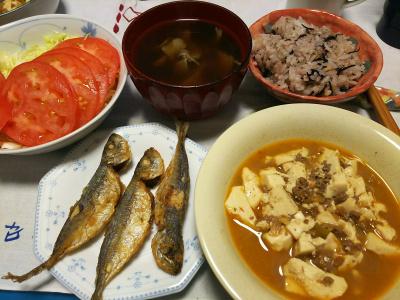 DSC_2354_0507夜-麻婆豆腐アジアン風、鯵丸ごとフライ、トマトキャベツサラダ、お吸い物、ゆかり雑穀ご飯_400.jpg
