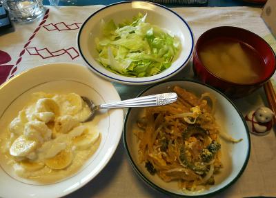DSC_2607_0519昼-ゴーヤとポークもやし炒め、海老ワンタンスープ、レタスサラダ、バナナヨーグルト_400.jpg