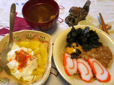 DSC_2656_0523昼-納豆卵、くろべ蒲鉾、焼きのり流水麺、オクラスープ、温リンゴヨーグルト_400.jpg