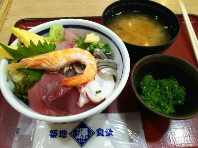 DSC_2871_0617昼外食-源ちゃん丼_400.jpg