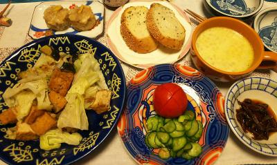 DSC_3062_0628夜-クラムチャウダー(冷凍アサリ)、厚揚げ炒め、シュウマイ、トマトとキュウリのサラダ、しめじの佃煮、胡麻パン_400.jpg