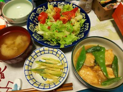 DSC_3098_0701夜-チキンとモロッコインゲンスープ煮、ミョウガタケの味噌漬け、みそ汁サラダ_400.jpg