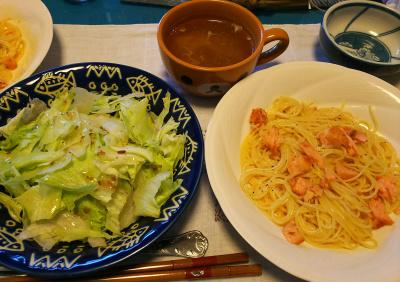 DSC_3282_0720昼-鮭のカルボナーラスパゲッティ、レタスサラダ、卵白スープ_400.jpg
