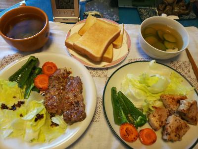 DSC_3310_0724昼33℃-ポークステーキ、パン、ズッキーニのスープ_400.jpg