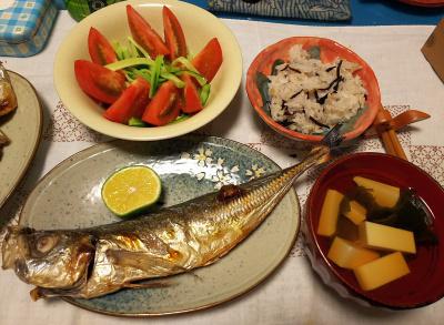 DSC_3918_0914夜-アジの干物、豆腐お吸い物、トマトサラダ、雑穀ご飯_400.jpg