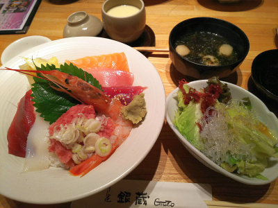 DSC_4266_1006昼・外食-海鮮丼、海藻サラダ、あおさお吸い物、茶碗蒸し¥960 多摩センター駅前銀蔵_400.jpg