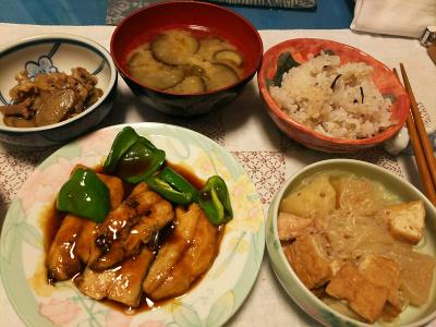 DSC_4460_1022夜-秋刀魚の照り焼き、厚揚げの煮物、牛蒡と豚肉のうま煮、ナスのみそ汁、雑穀ご飯_400.jpg