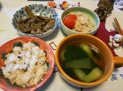 DSC_4523_1030昼-青梗菜スープ、牛蒡と豚肉煮、トマトポテトサラダ、雑穀ご飯_400.jpg