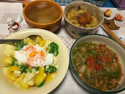 DSC_4774_1125夜-めかぶ納豆おろし、温泉卵と黄色いミニトマトのポテトサラダ、牡蠣フライ、サンマオレンジご飯、白菜スープ_400.jpg
