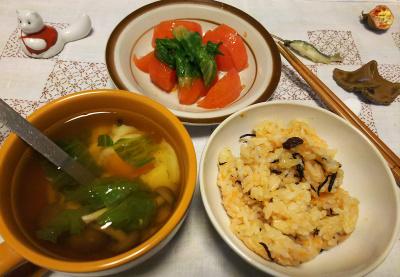 DSC_4783_1126夜-人参ご飯、レタス卵スープ、トマトサラダ_400.jpg