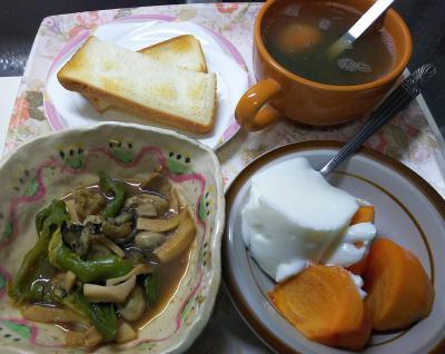 DSC_4946_1130昼-牡蠣の炒め物、柿ヨーグルト、卵スープ、トースト_400.jpg