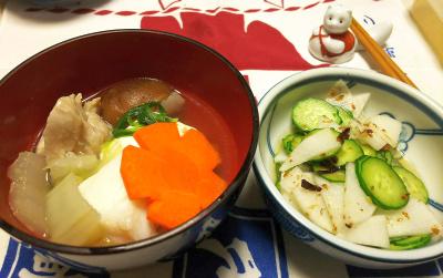 DSC_5366_1230夜-鶏とタラの鍋、キュウリと大根の錦松梅和え_400.jpg