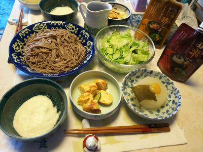 DSC_5555_0113昼-風呂吹き大根、とろろそば、卵焼き、レタスサラダ、大根皮のこぶ漬け_400.jpg