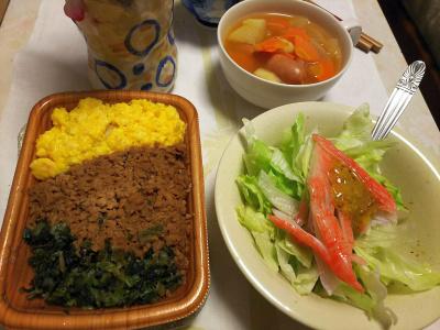 DSC_5875_0220夜-三色そぼろご飯、カニカマサラダ、ソーセージスープ_400.jpg