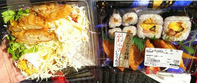 DSC_5914_0223昼・小松川千本桜-チキンサラダ、太巻きといなり寿司_400.jpg