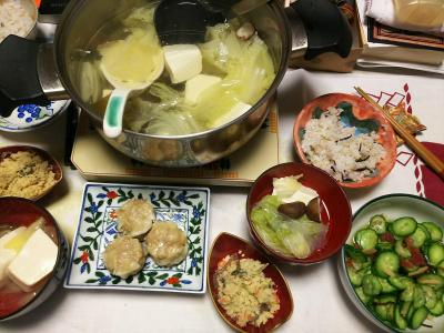 DSC_5935_0224夜-湯豆腐、シュウマイ、おから、キュウリの梅煮和え、雑穀ごはん_400.jpg