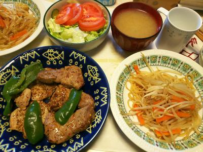 DSC_5959_0226昼-ビーフとポークレモンソテー、もやし焼きそば、サラダ、味噌汁_400.jpg