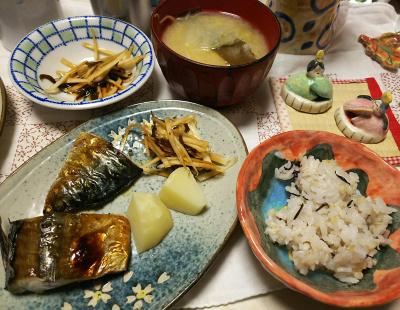 DSC_6006_0303夜-サバ干物、大根昆布和え、味噌汁、雑穀ごはん_400.jpg
