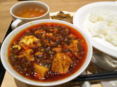 DSC_6019_0305ランチ・外食-麻婆豆腐セット_400.jpg