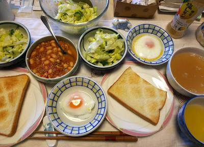 DSC_6062_0311昼-温泉卵、ポークビーンズ、レタスサラダ、スープ、トースト、NEW青じそ塩レモンたれ_400.jpg