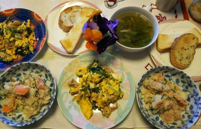 DSC_6165_0321昼-ほうれん草卵炒め、ポテトサラダ、キャベツスープ、パン_400.jpg