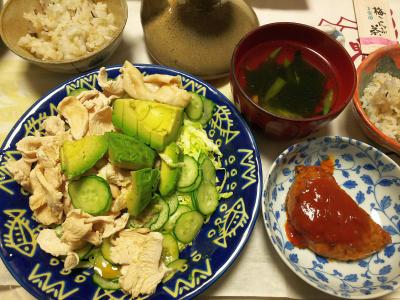 DSC_6689_0428夜-蒸し鶏とアボカドサラダ、ハンバーグトマトソース煮、わかめスープ、雑穀ごはん_400.jpg