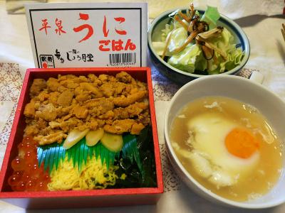 DSC_7121_0601昼-平泉うにご飯(駅弁)、湯煎卵、キャベツサラダ_400.jpg