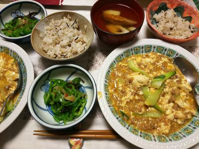 DSC_7309_0618夜-麻婆豆腐、ピーマン昆布和え、ちくわのスープ、雑穀ごはん_400.jpg