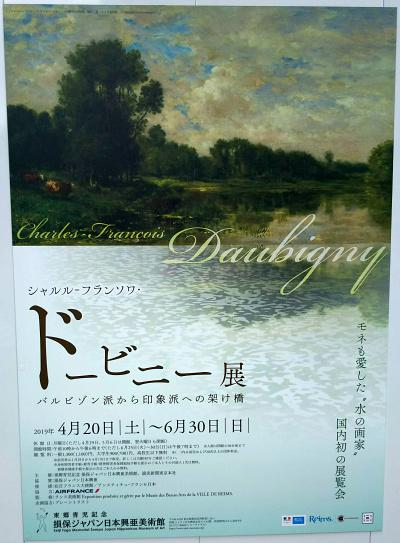 DSC_7564ドービニー展、損保ジャパン日本興亜美術館_400.jpg