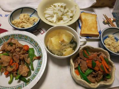 DSC_7908_0721夜-ポークソテー、厚揚げ味噌汁、ポテトサラダ、大根ごまサラダ、トースト(雑穀ごはん)_400.jpg