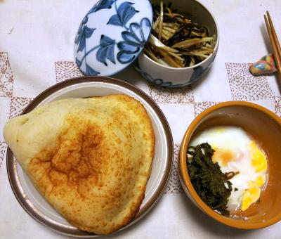 DSC_8615_0918昼-カルツォーネ、落とし卵、茶葉佃煮、大根の昆布和え_400.jpg