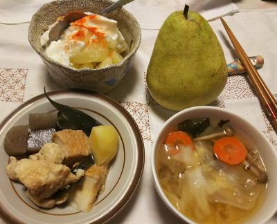 DSC_8746_0928夜-煮物、野菜スープ、グレープフルーツヨーグルト_400.jpg
