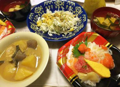 DSC_8758_0930夜-採れたてミョウガのお吸い物、海鮮ちらし寿司、煮物、サラダ_400.jpg